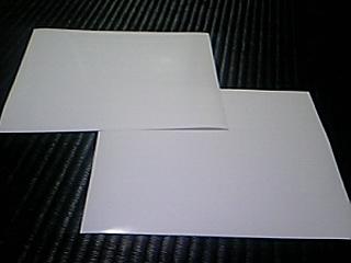 ea-white